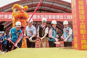 員崠淨水廠埋設廢水排放管線 竹東河濱公園生態池將再現荷花