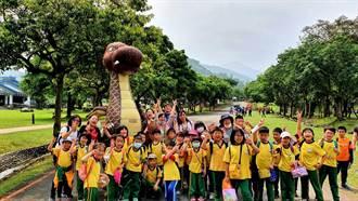 綠博推「兒童周」 兒童節連假全國12歲以下免費入園