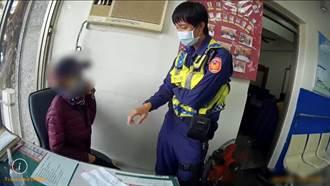 老婦人險被詐騙 左營警方幫忙保住血汗錢