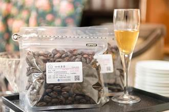 咖啡果皮再利用 暨南大學研發咖啡果茶