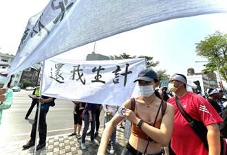 綠島南寮大街旺季施工 上百居民跨海抗議