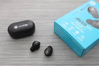 藍牙5.2 耳機市場新主流 – JLAB JBUDS AIR ANC 真無線耳機