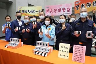 雲林縣守護警察健康 首創「警察版天倫D+卡」救命手環