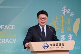 香港選制改革 陸委會:中共極度畏懼民主、缺乏制度自信