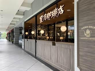 新型咖啡店入駐信義區 日本星乃珈琲成空橋亮點