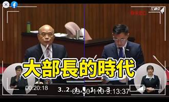 蘇揆辯觀光委員會3年沒開是「大部長時代」 江啟臣再轟:大獨裁時代