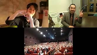 窪田正孝、蘆田愛菜想湊團遊台灣   動畫片《煙囪》喜見九份美景