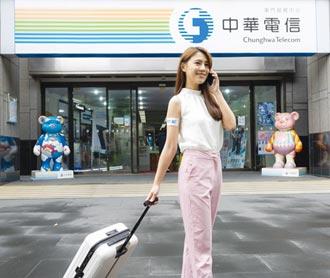 中華電開通帛琉4G LTE漫遊