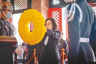 總統主持春殤祭 國民黨爭取新世代認同