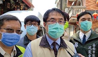 台南漁會理事長選舉 農業局挨批越權