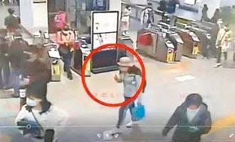 逃票女攻擊站務員 共罰1萬5