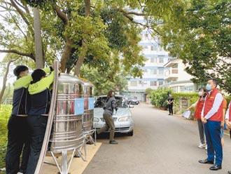 新竹供水站水車 演練備戰