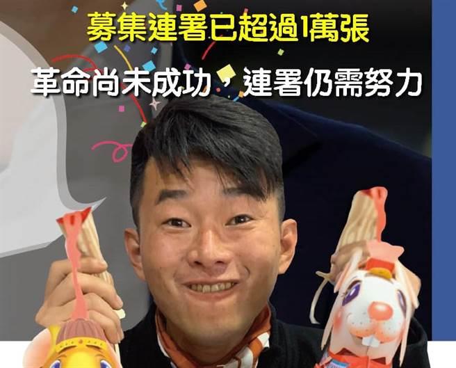 基進黨立委陳柏惟。(圖/取自臉書「罷免陳柏惟」)