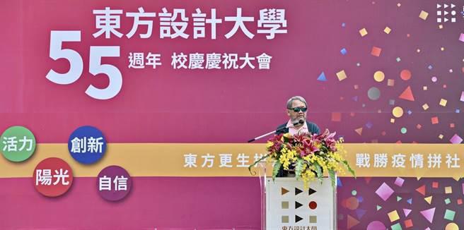 米堤飯店總經理李麗裕,要擦亮東方設計大學招牌。(李麗裕提供/廖志晃南投傳真)