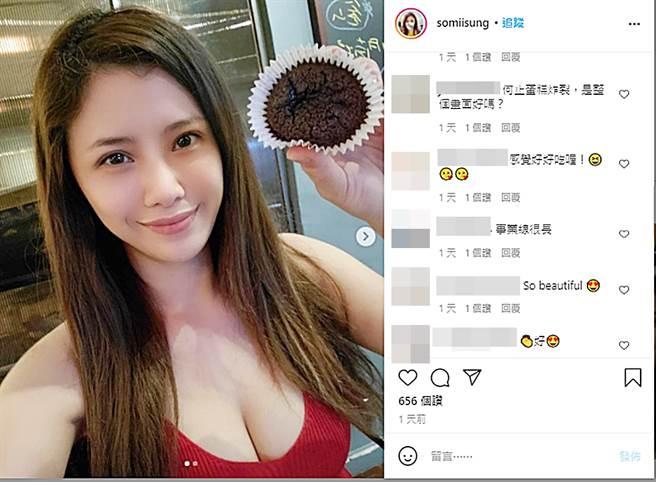 宋燕旻秀自己烤的蛋糕,但事業線更吸睛。(圖/翻攝自somiisung IG)