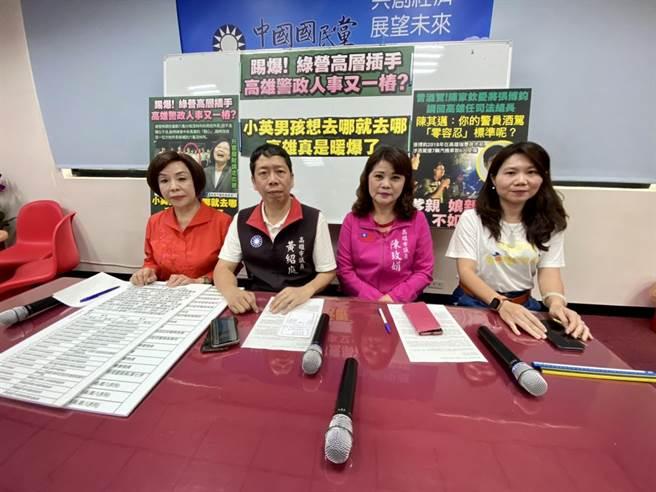 高市國民黨團30日中午舉行記者會,以「踢爆!綠營高層插手高雄警政人事又一樁」為主題。(林宏聰攝)