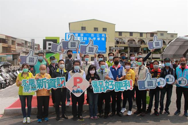 台南市永康復興一街增設停車場今天啟用,提供55位汽車停車位。(曹婷婷攝)