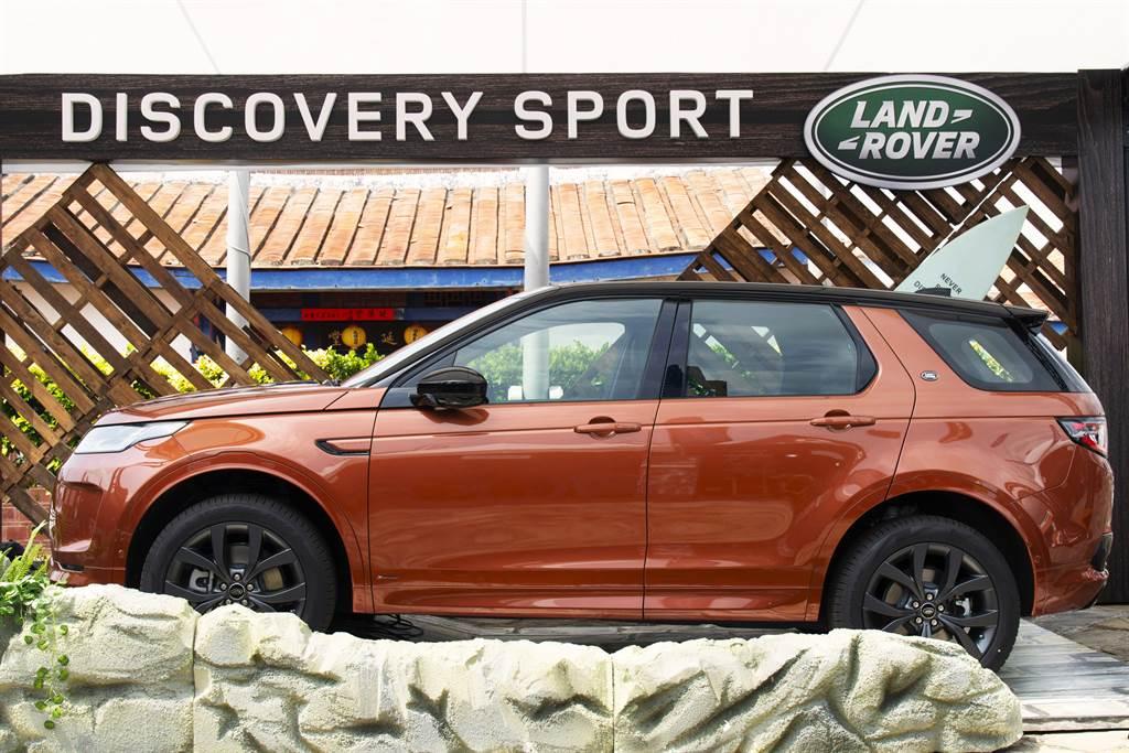 Land Rover Taiwan於《XTERRA Taiwan 2021》越野三項賽事現場展出2021年式Discovery Sport 車款,透過品牌強烈越野基因與全地型王者之姿,呼應賽事挑戰自我極限精神。