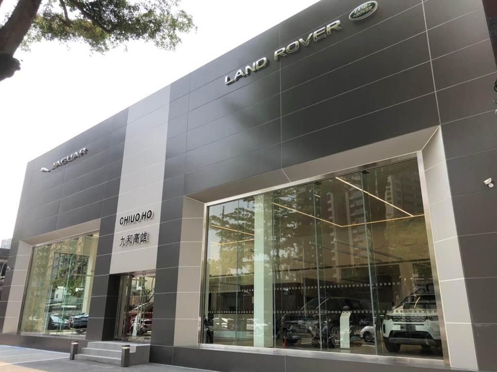 Land Rover Taiwan強化南部地區品牌服務,高雄九和汽車全新展示暨服務中心以一站式服務機能,提供大高雄地區完善且便捷的品牌體驗。
