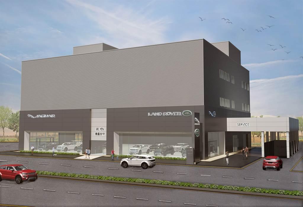 Jaguar Land Rover北台中旗艦展示暨服務中心落成示意圖。