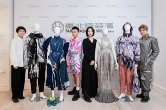 齊柏林逝世影響力不減 潛力設計新秀展現台灣意象
