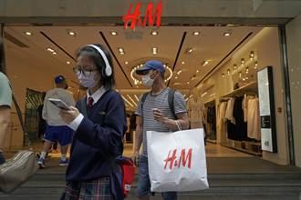 頭條揭密》不抵制也狂撤店 快時尚敗走中國早已成趨勢