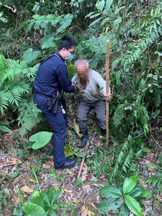 老翁上山遲未歸 警方獲報1小時後找到人