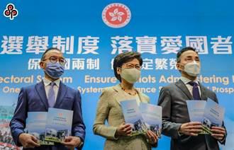 陸港權威專家解讀香港改革選舉制度 「政改五部曲」不復存在