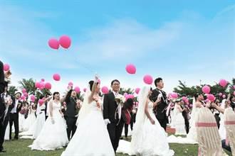 應許終身飛向幸福 花蓮縣2021集團結婚移師理想大地