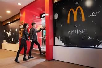 一秒上太空 麥當勞開「黑店」賣「黑堡」