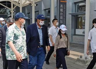 惠恕仁抵高鐵台南站 熱情揮手喊:很高興見到你們