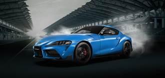 TOYOTA推出GR SUPRA 炫魅獨藏版,限量10台,專屬新車色凜冽藍絕色登場