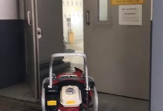 台積電竹科廠區火警 疑配電盤過熱竄白煙 1員工送醫