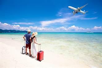 台帛「旅遊泡泡」保單 5天4夜保費估約2500至3000元