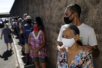 巴西染疫病故创新高 老人为疫苗排长龙恐打不到