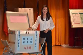 全國最美縣農會理事長陳怡樺 獲選出爐