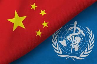 華爾街日報:WHO疫源報告意圖「洗白」武漢