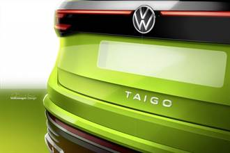 Volkswagen發佈全新運動型小型SUV:Taigo的設計手稿