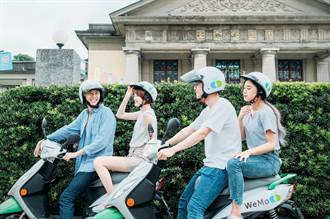 WeMo Scooter 推廣共享教育 彩繪安全帽雙重活動上線