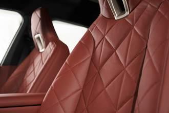 BMW車內設計現在使用越來越多的可持續材料