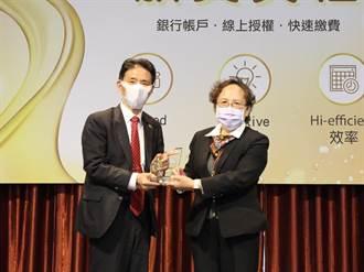 上海商銀推廣數位金融 票交所按讚