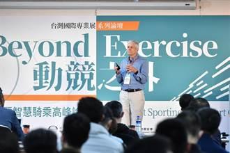2021台北國際自行車展及台北國際體育用品展 吸引逾11萬參觀人次