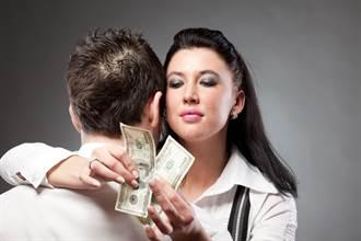 3星座花錢超大方 談戀愛就被當人肉ATM