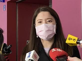 盧秀燕戰鬥團隊整頓 觀旅局長林筱淇「大學姊」轉顧問