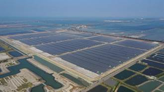 台電啟用全國地面最大光電場 150MW年發2億度綠電