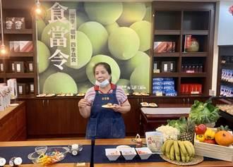 信義鄉青梅成熟時 手作青梅蔬食嘗梅餐