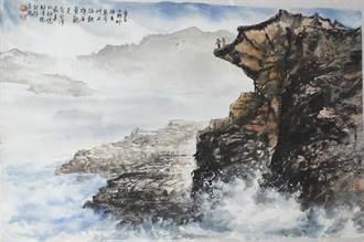 林清鏡水墨畫展4月1起在台東娜路彎藝廊展出
