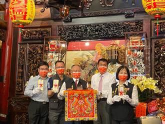 嘉義新港奉天宮、日本京都妙心寺 視訊法會為世界祈福