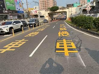 應青年路平交道封閉 台南民族路地下道自即日起開放通行