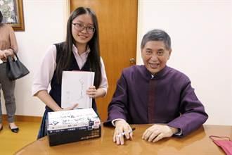 「從台北人到悲歡離合40年」 薇閣中學請文學大師白先勇演講